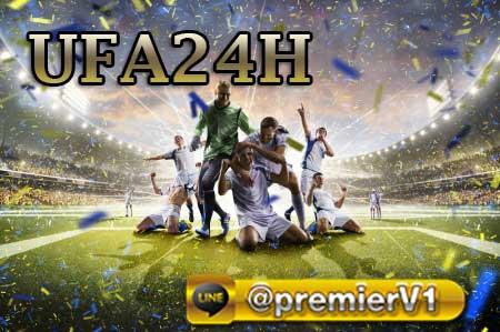 UFA25H ทางเข้า UFABET