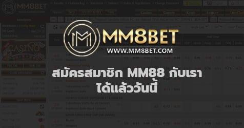 mmm888bet