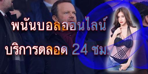 ufabet21 www.ยูฟ่า21.com
