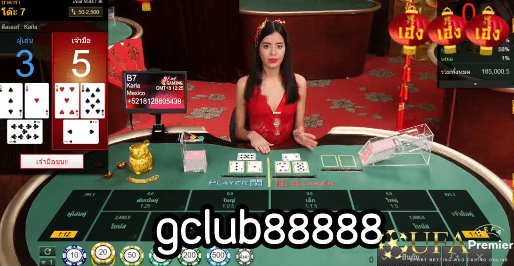 gclub88888 ทางเข้าจีคลับ888888