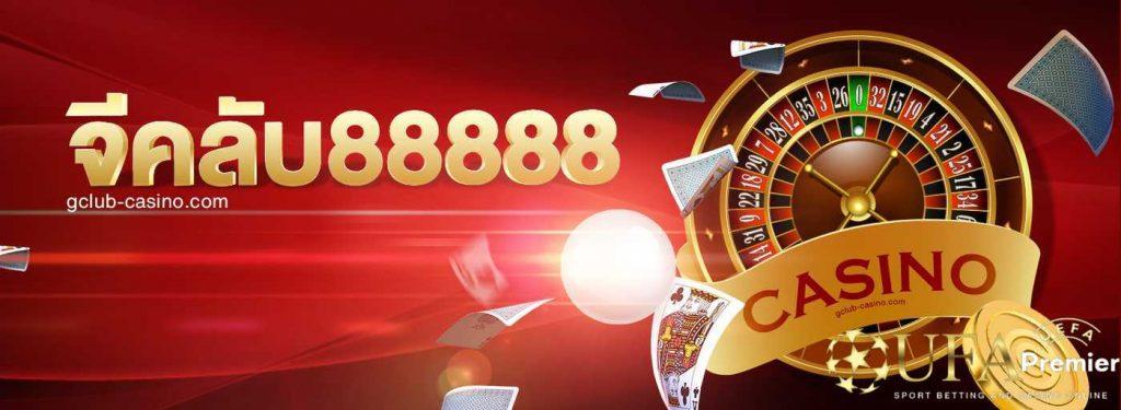 gclub88888 Gclub888888 AUTO