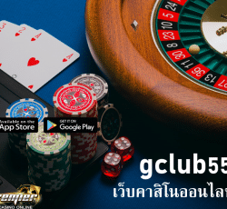 gclub55555