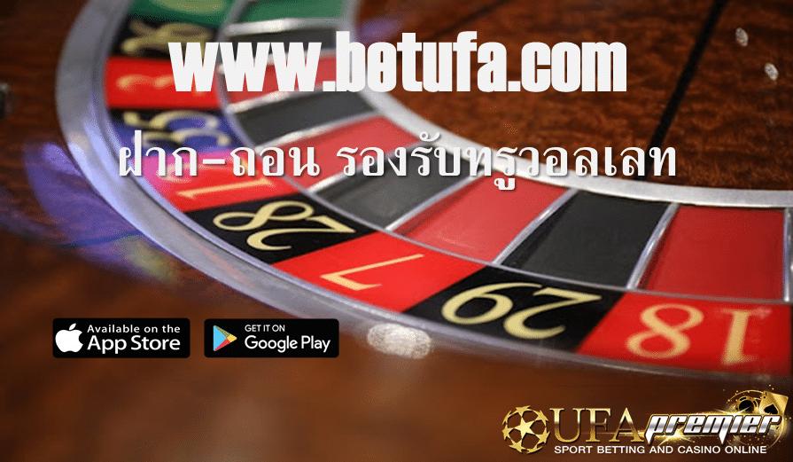 betufa.com