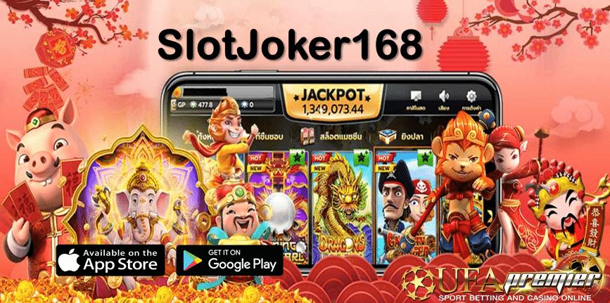 SlotJoker168 ทรูวอลเลท